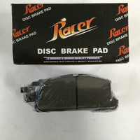 Brake Pads Front FOR Holden Jackaroo Rodeo Isuzu Rodeo K Series Pick-up DB327