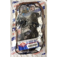 Mitsubishi Colt Lancer Sigma Express Starwagon Full Gasket Set 4G32 Belt Wide